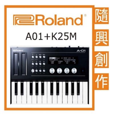 Roland A-01/K-25M鍵盤/藍芽MIDI功能/合成器
