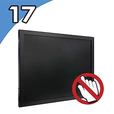 Nextech M系列 17吋 工控螢幕 (無觸控)