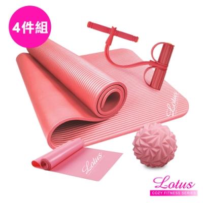 運動組合 瑜珈墊(粉)+拉力器(紅)+瑜珈彈力帶(粉)+鑽石筋膜球(粉) LOTUS