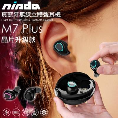 NISDA M7 PLUS 真藍牙5.0立體聲無線耳機