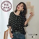 東京著衣-可愛滿點雪紡波點襯衫澎袖上衣-S.M.L(共兩色)