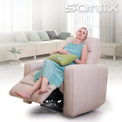 【SONIX】WSF1音波律動按摩沙發組