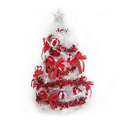 摩達客 迷你1尺(30cm)紅色蝴蝶結白色聖誕樹(免組裝/本島免運費)