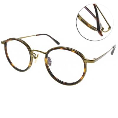NINE ACCORD光學眼鏡  韓系簡約圓框款/琥珀棕-復古金 #TI-MIEN C2