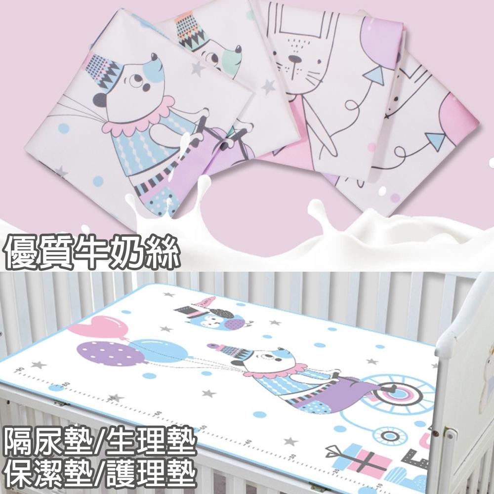【優貝選】優質牛奶絲寶寶隔尿墊 透氣防水墊 生理期產褥墊 老人護理保潔墊