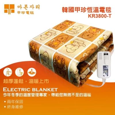 韓國甲珍 單人恆溫電毯 KR3800-T 花色隨機出貨