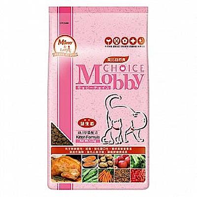莫比Mobby 雞肉&米 幼母貓專業配方 7.5KG +贈飼料體驗包*8包