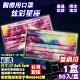 正洸 醫療口罩 (炫彩星座) 50入/盒 product thumbnail 1