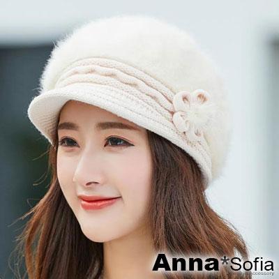 AnnaSofia 立體花蕾兔毛 加厚針織鴨舌貝蕾帽(米杏系)