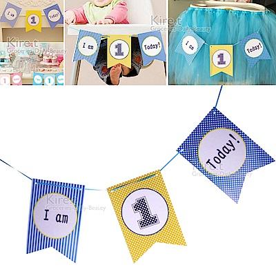 kiret 寶寶周歲派對佈置拉旗(贈吹不熄蠟燭10入)