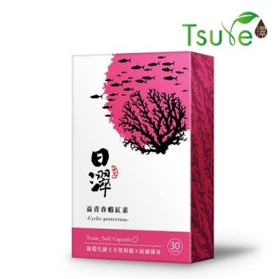 (時時樂)【Tsuie 日濢】蝦紅素魚油(30顆/盒)
