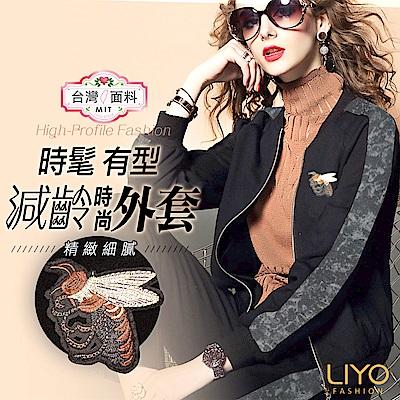 外套-LIYO理優-歐美修身彈力羅紋時髦休閒口袋外套