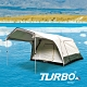 【Turbo Tent】 專利快速帳篷 Turbo Lite 270-6人帳 product thumbnail 2