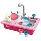 CuteStone 兒童溫變廚房洗澡玩具 (粉紅色) product thumbnail 2