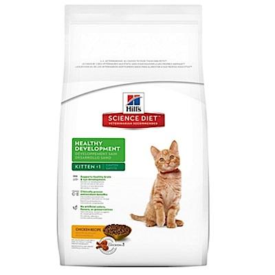 希爾思 幼貓均衡發育配方 2kg【10307HG】
