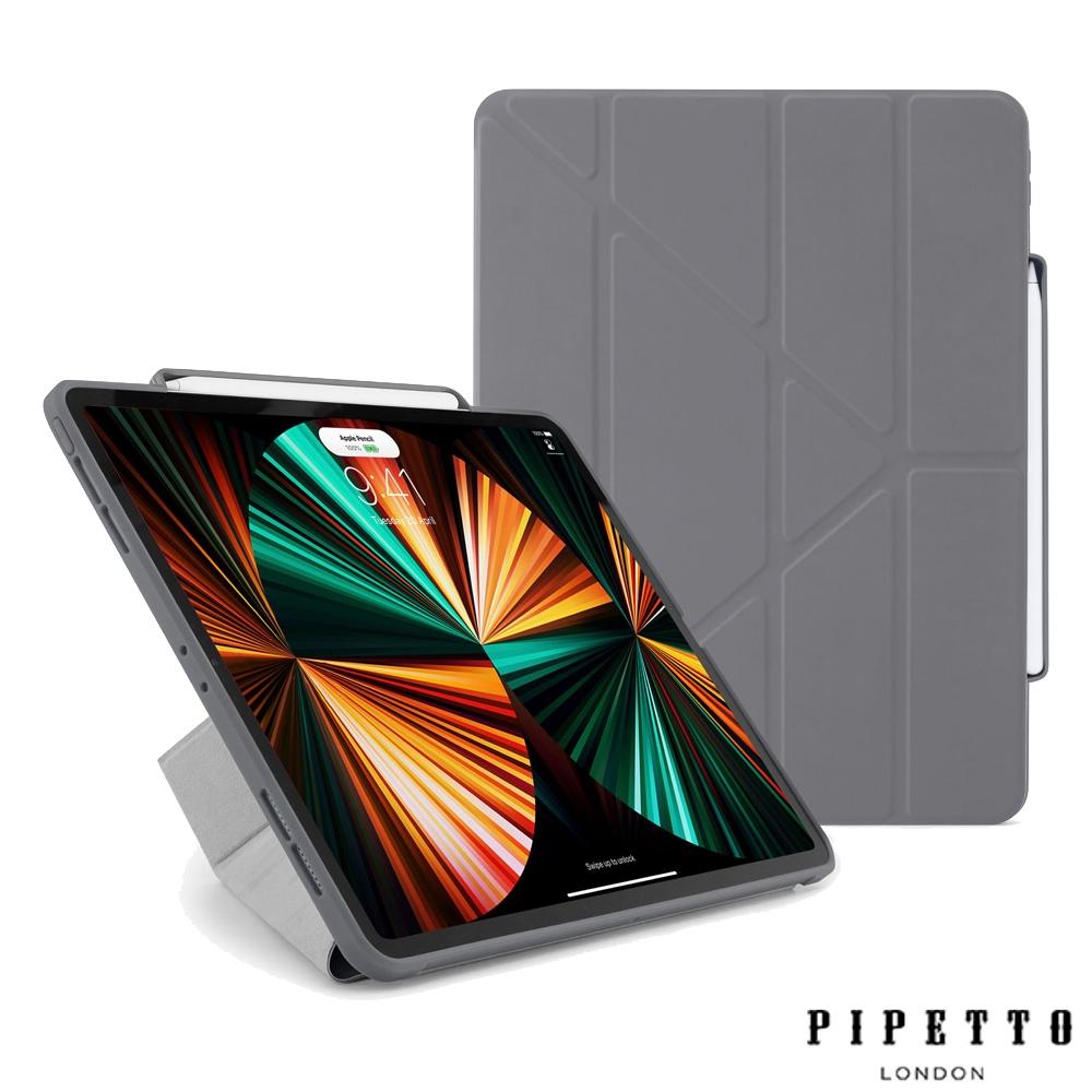 Pipetto Origami Pencil iPad Pro 12.9吋 (2021) 多角度多功能保護套(內建筆槽)-深灰色