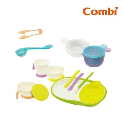 【Combi】調理訓練餐具11件組+分階段食物調理器