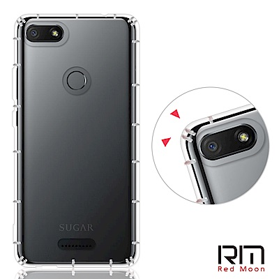 RedMoon SUGAR C12 防摔透明TPU手機軟殼