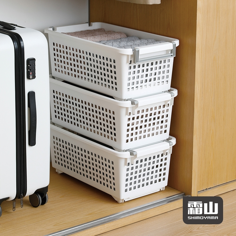 日本霜山 移動式可層疊萬用收納/洗衣籃-3入 (層疊收納架/廚房/衣物整理皆可用)