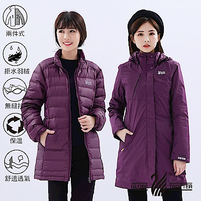 【遊遍天下】女款二件式防風透濕長版+無縫JIS90%拒水羽絨外套J25001紫色