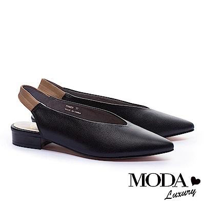 跟鞋 MODA Luxury 優雅拼色設計牛皮尖頭低跟鞋-黑