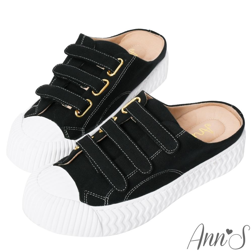Ann'S黑科技-弄不髒防潑水魔鬼氈帆布餅乾穆勒鞋-黑