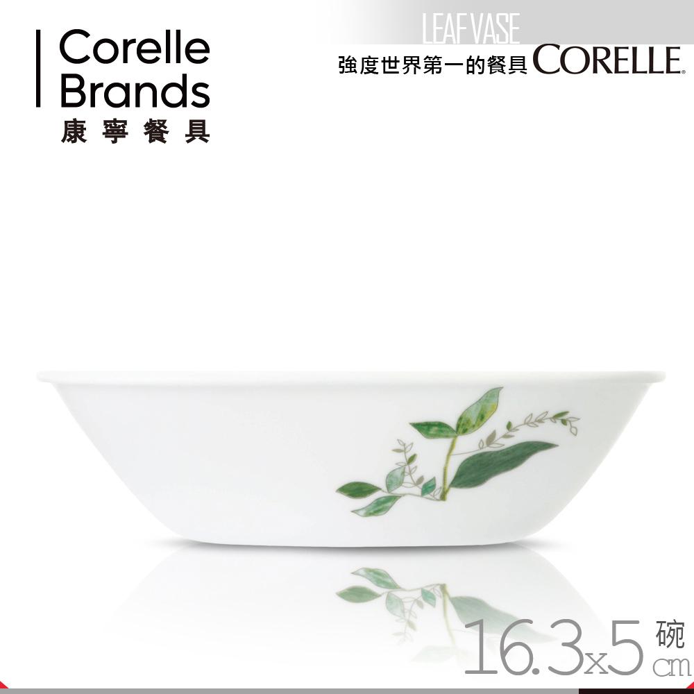 美國康寧 CORELLE 瓶中樹680ml方形小碗(8H)