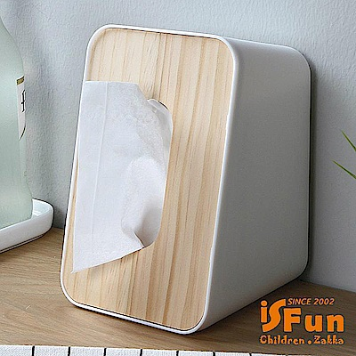 iSFun 日式木紋直立式抽取式面紙巾盒