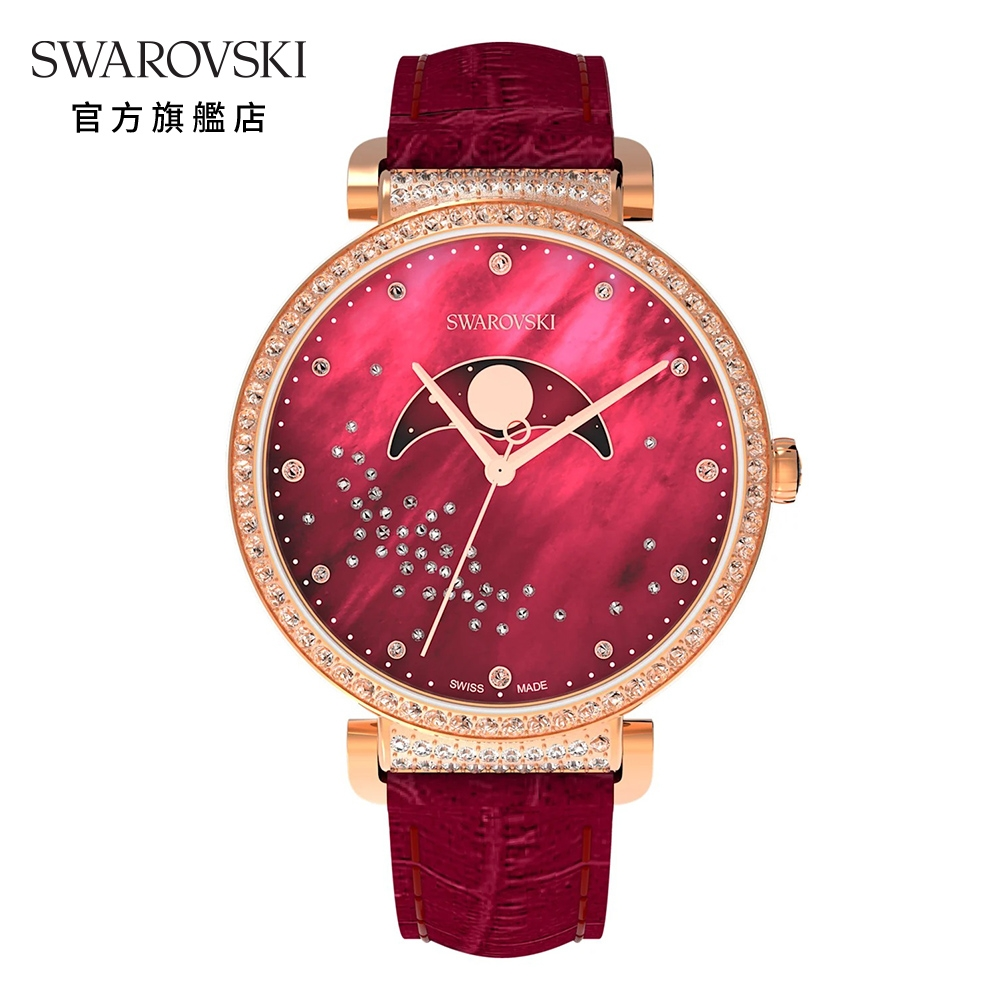 SWAROVSKI 施華洛世奇 PASSAGE MOON PHASE 玫金色月相鱷魚紋真皮手錶