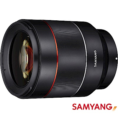 SAMYANG AF 50mm F1.4 FE for SONY E 自動對焦 (公司貨)