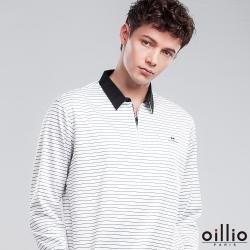 oillio歐洲貴族 長袖超柔防皺POLO 休閒商務紳士皆宜 特色拉鍊 白色