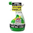 日本花王 廁所除臭清潔噴霧-柑橘薄荷香(380ml)