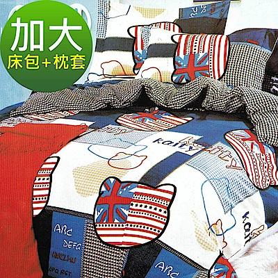 La Veda  雙人加大三件式床包+枕套組 舒適磨毛布-凱蒂寶貝