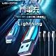 【WEKOME】Lightning金蟬充電王傳輸充電線 WDC-085a product thumbnail 1
