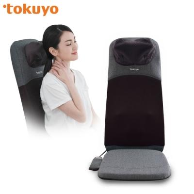 tokuyo 3D按摩背墊 TH-575