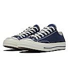 CONVERSE CHUCK 70 OX 藍-男女休閒鞋