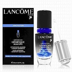 LANCOME蘭蔻 超進化肌因活性安瓶20ml