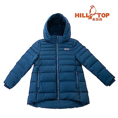 【hilltop山頂鳥】童款超撥水蓄熱羽絨短大衣F22CJ1黑深藍