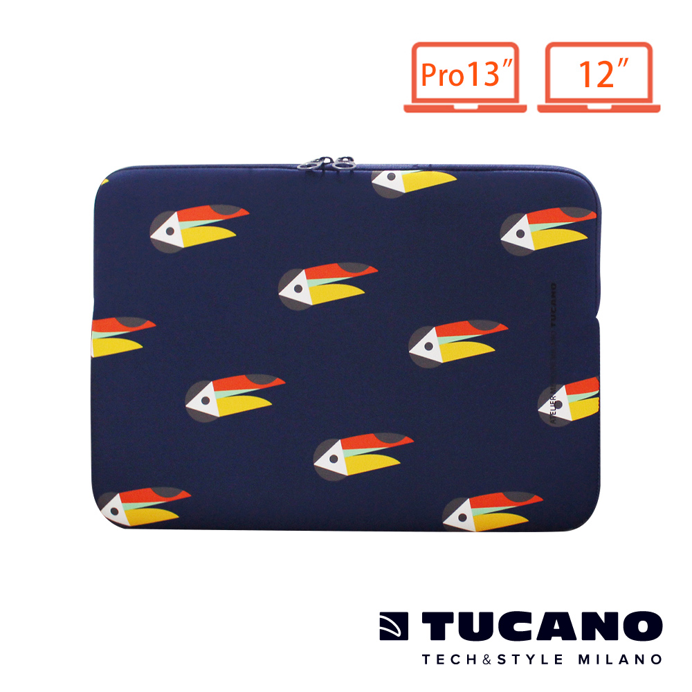 TUCANO X MENDINI時尚設計筆電包(筆電12吋/MB Pro13吋)-大嘴鳥藍