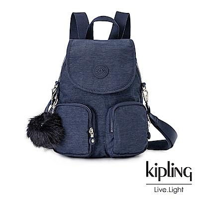Kipling星空藍掀蓋後背包-FIREFLY UP