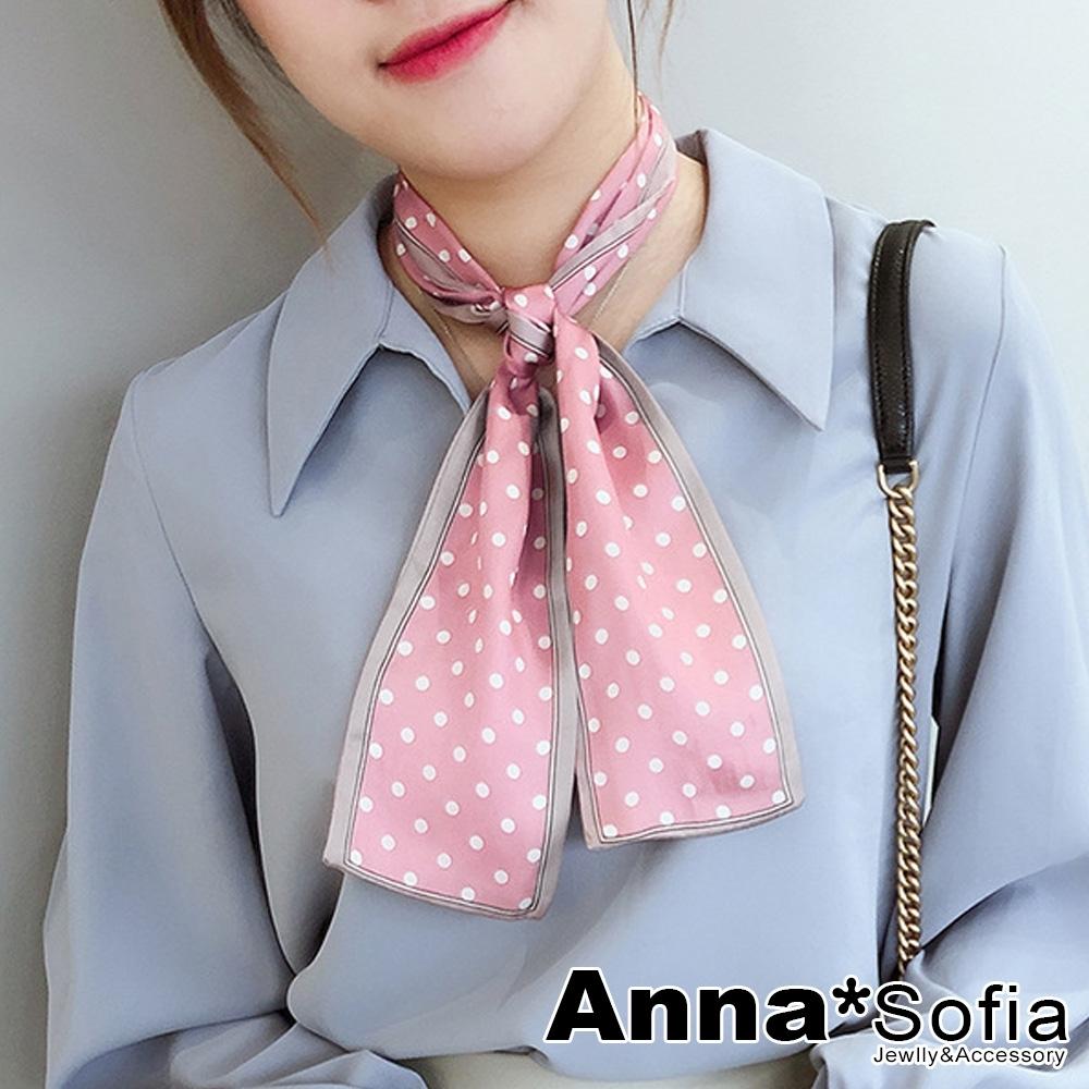 AnnaSofia 點點框邊 窄版緞面仿絲領巾絲巾圍巾(柔粉系)
