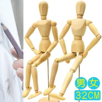 12吋關節可動木頭人 (32CM素描木製人偶32公分小木偶/關節可活動式木人工具人體模特model模型玩偶假人/繪畫寫真動漫畫美術用品)