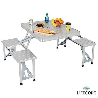 LIFECODE 行動派-鋁合金折疊桌椅