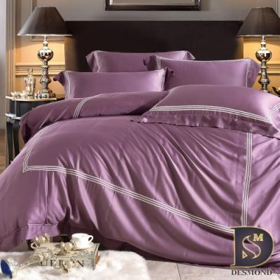 岱思夢 素色刺繡 60支天絲兩用被床包組 雙人 TENCEL 江戶紫