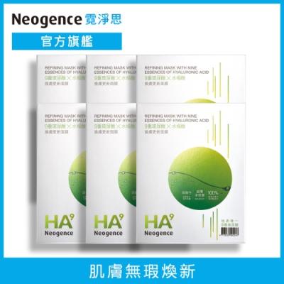 Neogence 霓淨思 9重玻尿酸煥膚更新面膜 6入組
