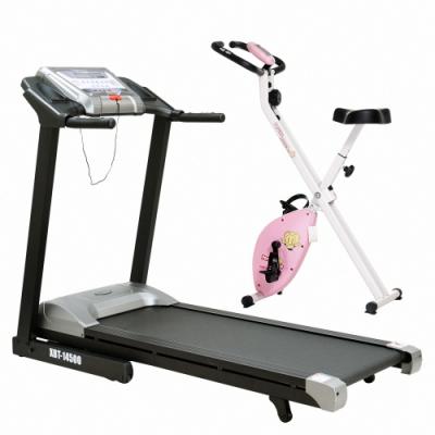 買一送一【X-BIKE 晨昌】自動揚升電動跑步機 送地墊 XBT-14500 (贈健身車)