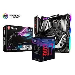 微星 Z390 GAMING PRO CARBON+Intel i7-8700超值組合