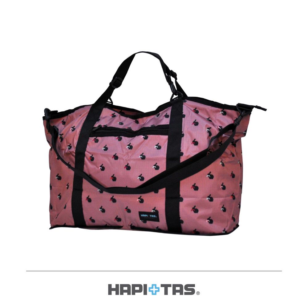 日本HAPI+TAS 摺疊時尚媽媽包 粉色幸運兔子
