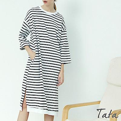 雙口袋開叉條紋洋裝 共三色 TATA