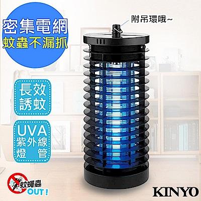 【KINYO】6W電擊式無死角UVA燈管捕蚊燈(KL-7061)吊環設計